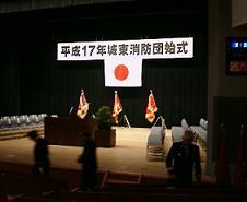 20050116093111