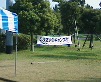 20050803155342