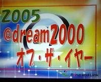 20051220172615