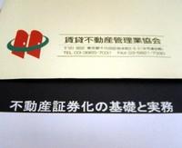 20060119125924