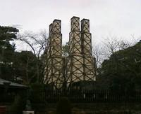 20060219124233