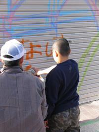 20081227_009