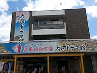 20130623_104418