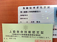 20130713_151150