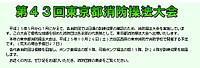 Screenshot_201308151730121