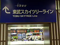 20131022_120352