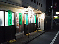 2012122721200000