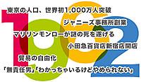 201611210155_box_img2_a