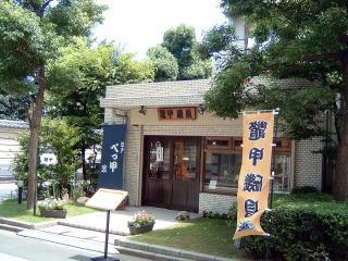 160710isogai1.jpg