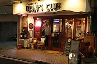 Bar_top