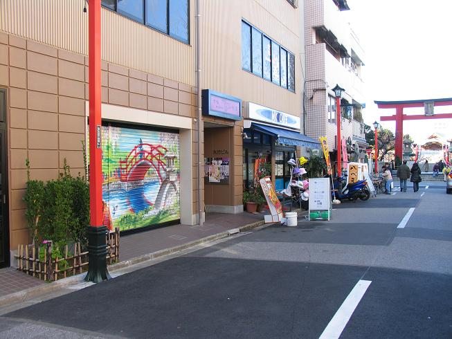 20081228_017_2