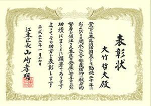 20100117141139_00001_2